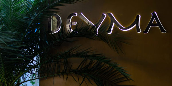 Deyma ouvre un nouveau magasin à l'aéroport Tunis Carthage