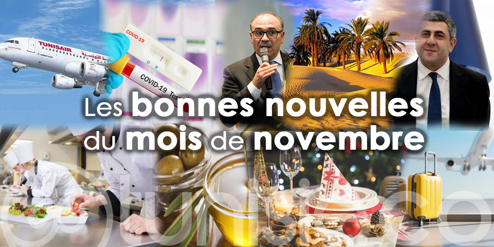 Les bonnes nouvelles annoncées en mois de novembre pour le secteur du tourisme