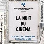 La nuit du cinéma, mercredi 24 juillet à Alhambra La Marsa