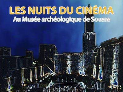 Les Nuits du Cinéma au Musée Archéologique de Sousse