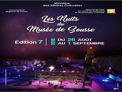 Le Programme de la 7ème édition du Festival Les nuits du Musée de Sousse du 26 Août au 01 Septembre 2018