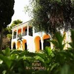 En photos : Les Nymphes, un hôtel 4 étoiles ouvre ses portes à Zaghouan