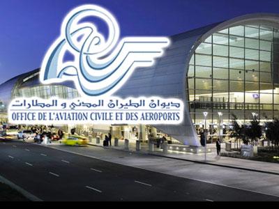 Démarrage prochain des études pour le nouvel aéroport de Tunis