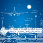 Tous les détails sur le nouvel aéroport de Tunis