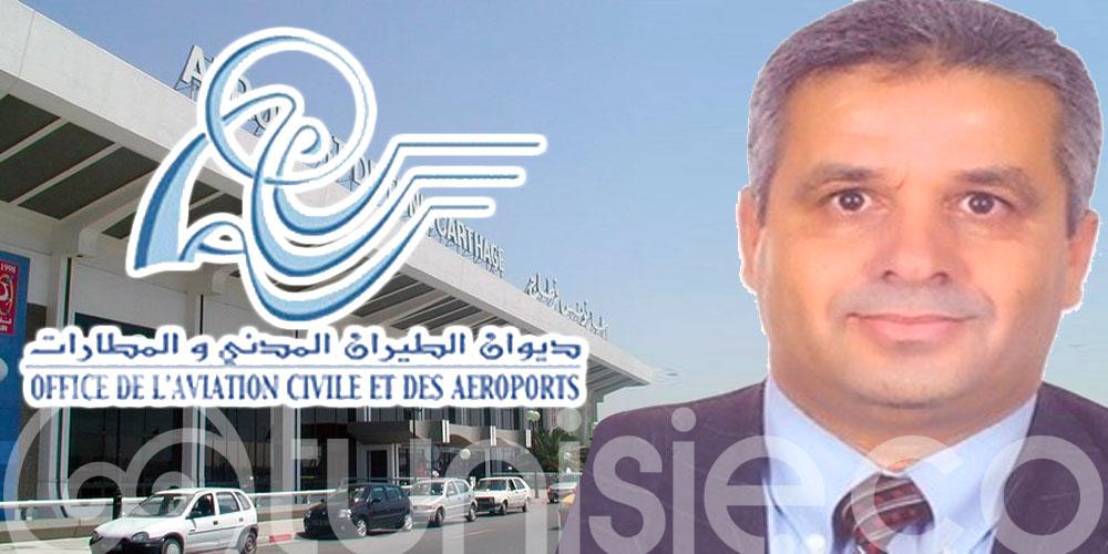 Mohamed Rejeb nouveau PDG de l'OACA