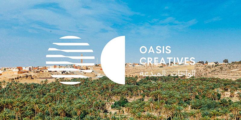 oasis-241118-0.jpg