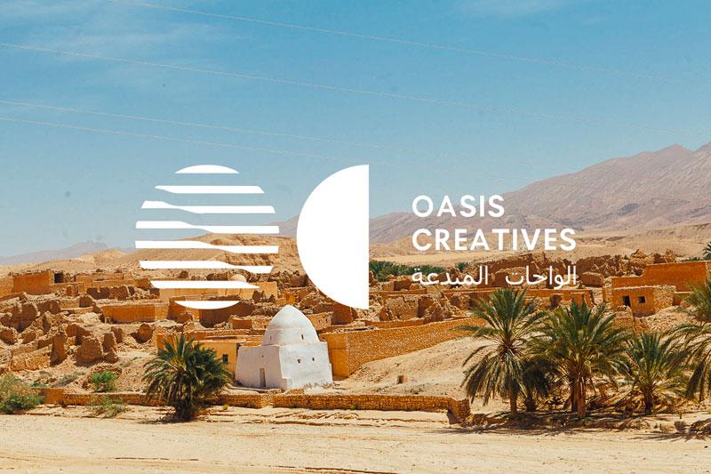 oasis-241118-1.jpg
