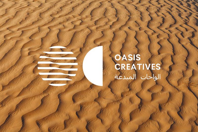 oasis-241118-2.jpg