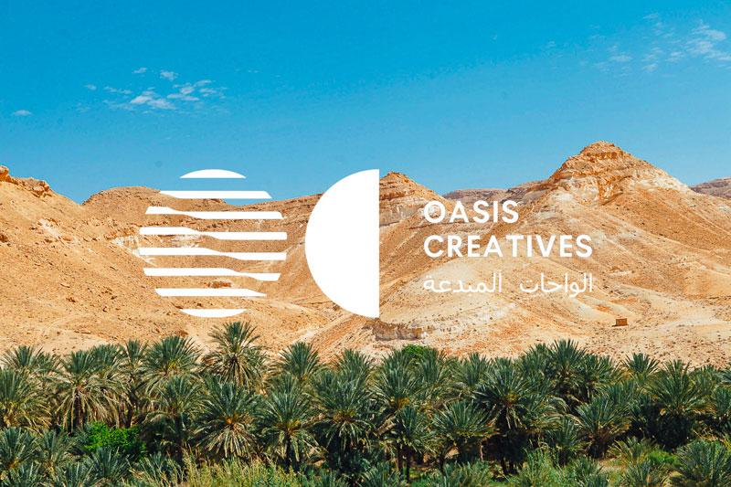 oasis-241118-4.jpg