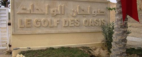 Golf Oasis Tozeur