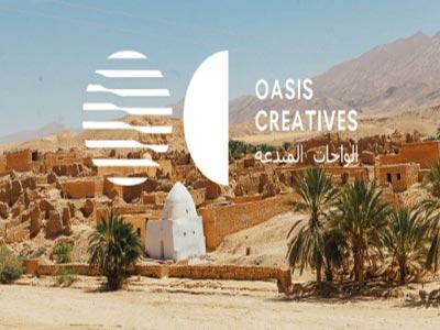 Retour en photos: Oasis créatives, le voyage culturel dans le sud tunisien