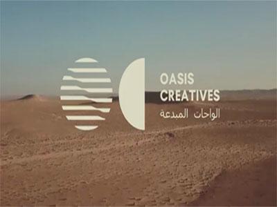 Oasis Créatives, workshops et créativité au service de la beauté des oasis