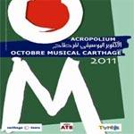 Le programme du 17ème Octobre Musical de Carthage : interview de M. Mustapha Okbi