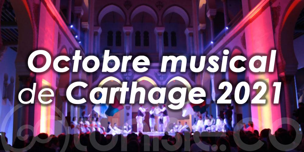 Officiel : L'Octobre musical de Carthage 2021 aura bien lieu !