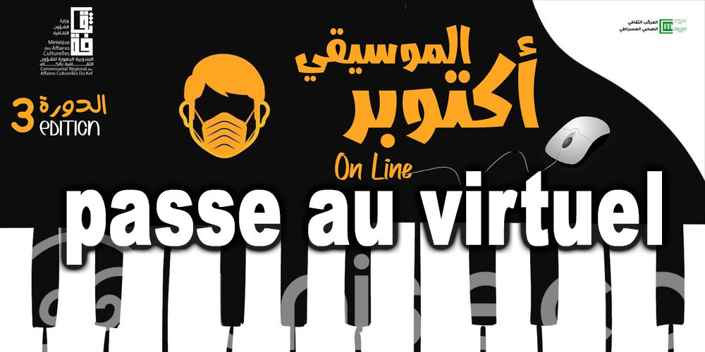 L'Octobre musical passe au virtuel au Kef