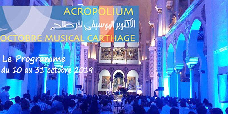 Découvrez le programme de l'Octobre musical de Carthage 2019 du 10 au 31 octobre