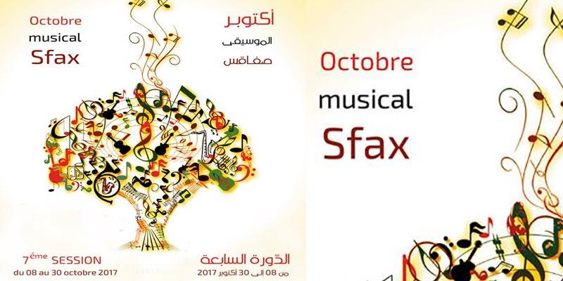 En vidéo : Découvrez la programmation de l'Octobre Musical Sfax du 8 au 30 Octobre