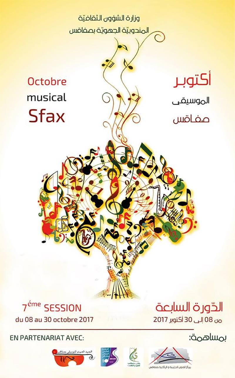 octobremusicalsfax-091017-3.jpg