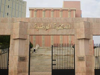 Première en Tunisie: Transfert de 1007 œuvres artistiques à la Bibliothèque nationale tunisienne