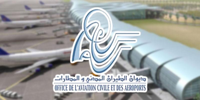 Un nouvel aéroport international au gouvernorat de Bizerte d'ici 2030