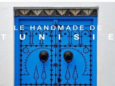 Le Handmade de Tunisie au salon Maison & Objet à Paris : Une culture qui voyage