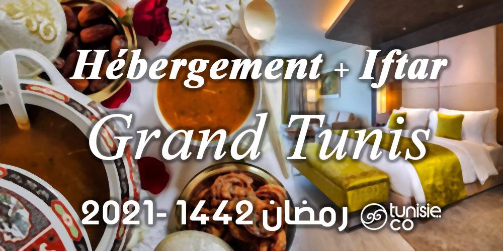 Meilleures offres des hôtels : Hébergement + Iftar au Grand Tunis