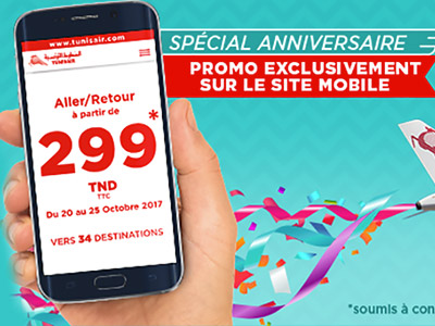 Tunisair lance sa promotion à 299 Dt sur son site mobile