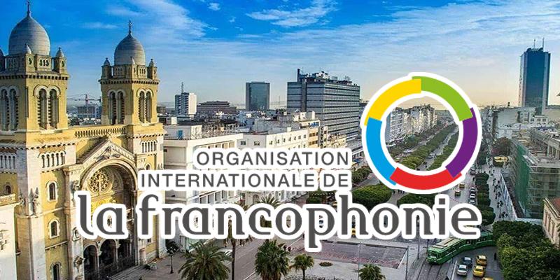 Francophonie: Vers un sommet historique et extraordinaire en Tunisie
