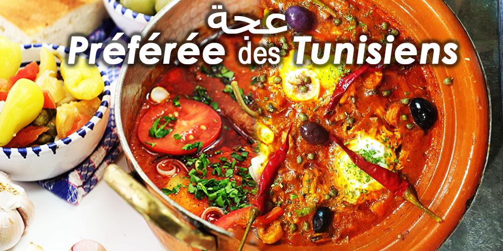 Ojja aux merguez : ratatouille aux œufs préférée des Tunisiens