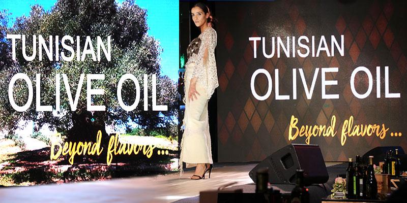 En vidéo : Soirée l'Huile d'Olive Tunisienne, au-delà des saveurs