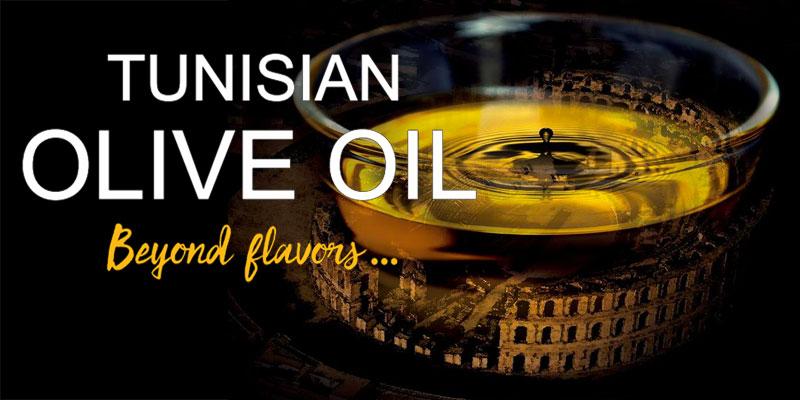 L'Huile d'Olive Tunisienne entre nouvelle image et vision à l'étranger