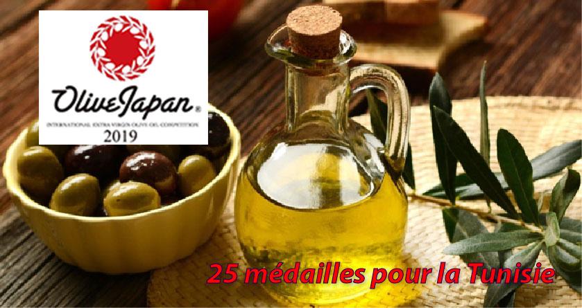 Olive Japan :15 entreprises tunisiennes remportent 25  médailles