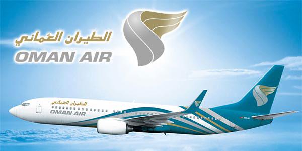 Oman Air à la recherche d'un partenaire stratégique en Tunisie