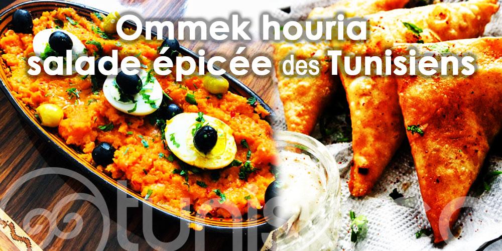 Ommek Houria : la salade de carottes épicée des Tunisiens