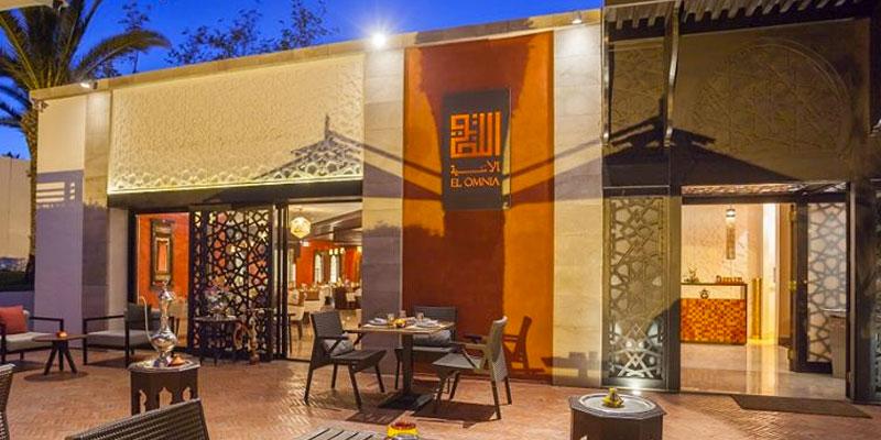 El Omnia, nouvelle adresse de la Cuisine Marocaine à Gammarth