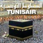 Tunisair : Départ du 1er vol pour le petit pèlerinage samedi 11 mai 2013