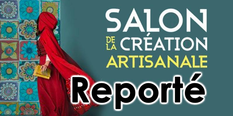 Report du Salon de l'Artisanat à cause du Coranvirus