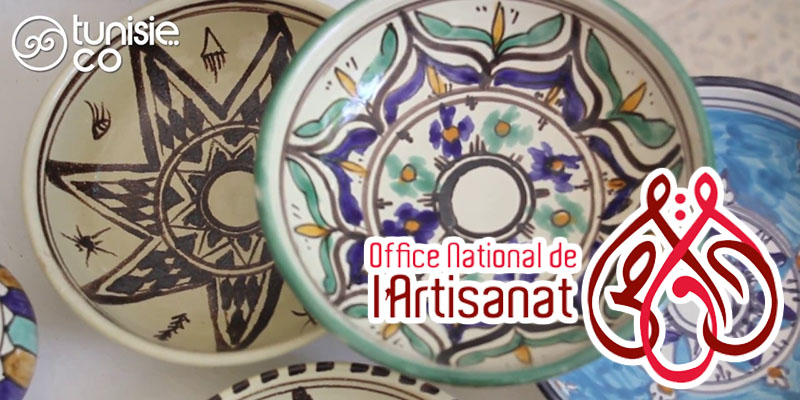 Art and craft from Tunisia, label qualité pour lutter contre la contrefaçon made in china