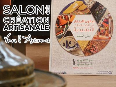 En vidéos : Tous les détails sur la 34ème édition du Salon de Création Artisanale au Kram