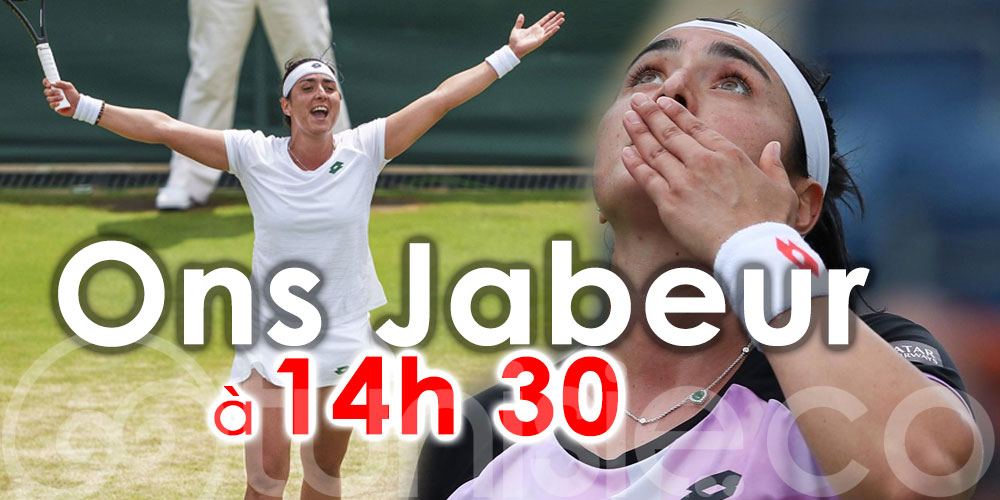 Ons Jabeur - Aryna Sabalenka : Les meilleurs adresses où regarder le match