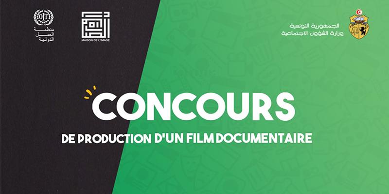 Concours de production d'un film documentaire sur les des relations entre la Tunisie et l'Organisation Internationale du Travail