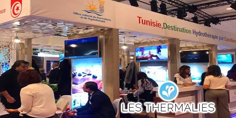 En photos : La Thalasso Tunisienne aux Thermalies 2018