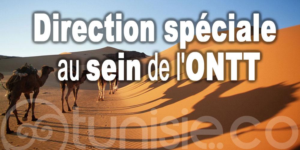 Tourisme saharien à l'honneur au sein de l'ONTT
