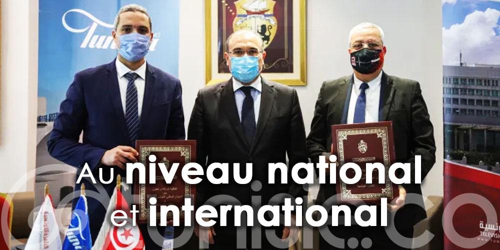 La télévision nationale et l'ONTT signent un accord pour promouvoir le tourisme