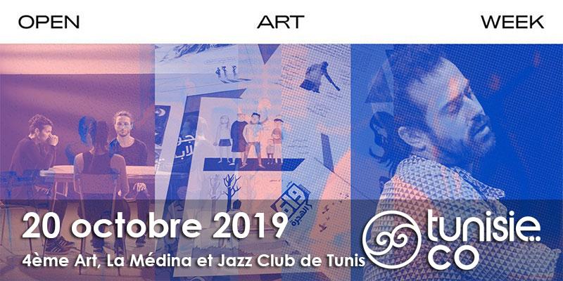 La Nouvelle Frontière, Piano Jazz et Dacru Dance Company le 20 octobre à l'Open Art Week