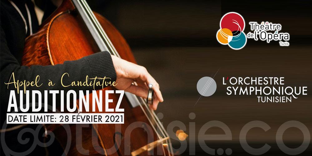 Académie des jeunes musiciens créateurs : Auditionnez !