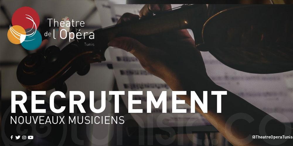 Le Pôle Musique du Théâtre de l'Opéra de Tunis recrute !