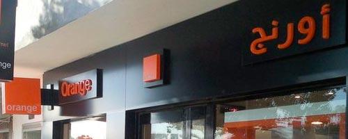 Orange : Recharge électronique