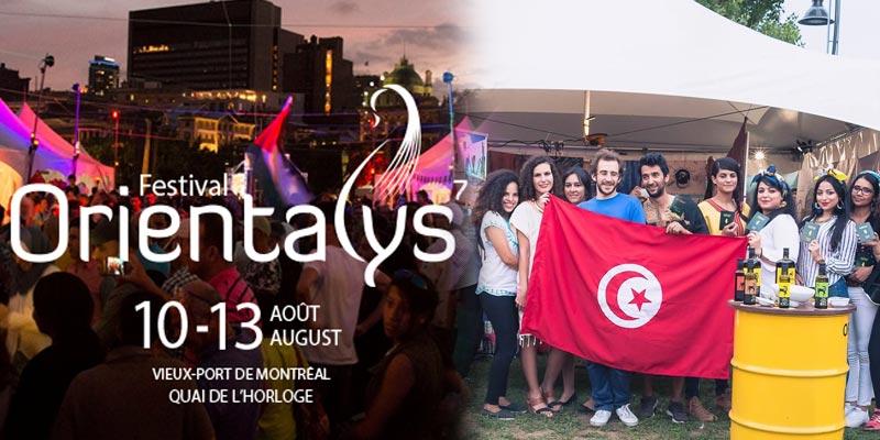 Le parfum de la Tunisie au festival Orientalys 2017 à Montréal