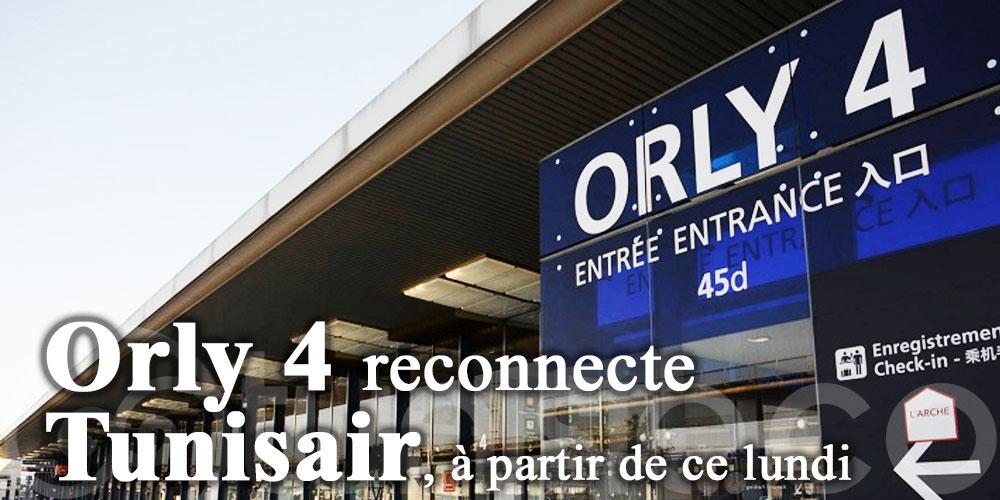 Le Terminal 4 de Paris-Orly reconnecte Tunisair à partir de ce lundi